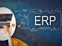 ERP系统是什么意思啊?
