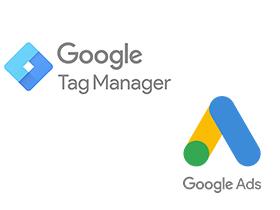 Google Ads转化跟踪代码如何加入到Google Tag Manager