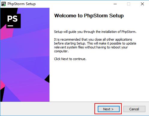 phpstorm安装1