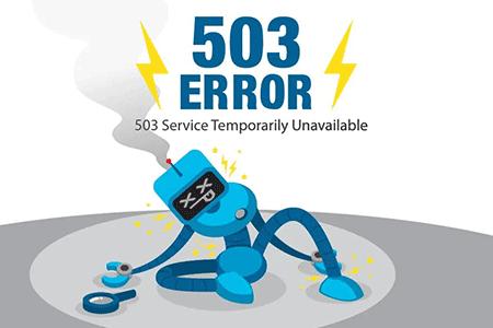 503 Service Unavailable的原因及如何解决?