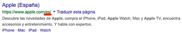 hreflang标签-西班牙搜索苹果